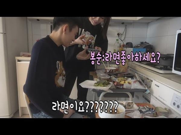 [최홍철] 옆집 누나네 집 가서 밥 얻어 먹기 ㅋㅋㅋㅋㅋ