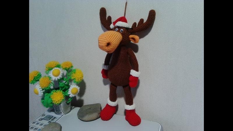 Лось, ч.3. Elk, р.3. Amigurumi. Crochet. Вязаные игрушки. Вяжем вместе.