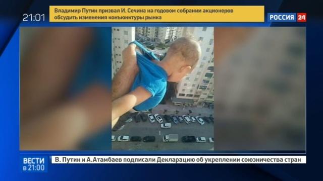 Новости на Россия 24 • 1000 лайков, или я его бросаю алжирец проведет два года в тюрьме за безумное фото