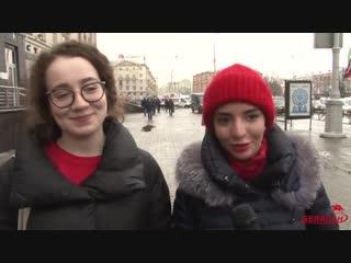 Новогодние пожелания Александру Лукашенко