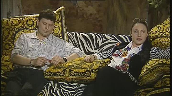 Сектор Газа Программа Кафе Обломов Надежда Бабкина и Юрий Хой Клинских 17 06 1997