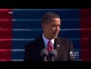 Barack Obama inaugural address Jan 20 2009