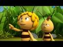 54 серия Командир.Пчелка Майя