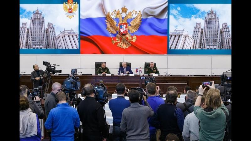 Брифинг Минобороны России с представлением ракеты 9М729 комплекса «Искандер-М»