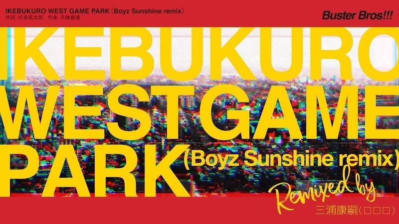 ヒプノシスマイク「IKEBUKURO WEST GAME PARK Boyz Sunshine remix 」 イケブクロ・ディビジョンBuster Bros