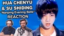 Hua Chenyu Su Shiding Nanping Evening Bells Singers Reaction