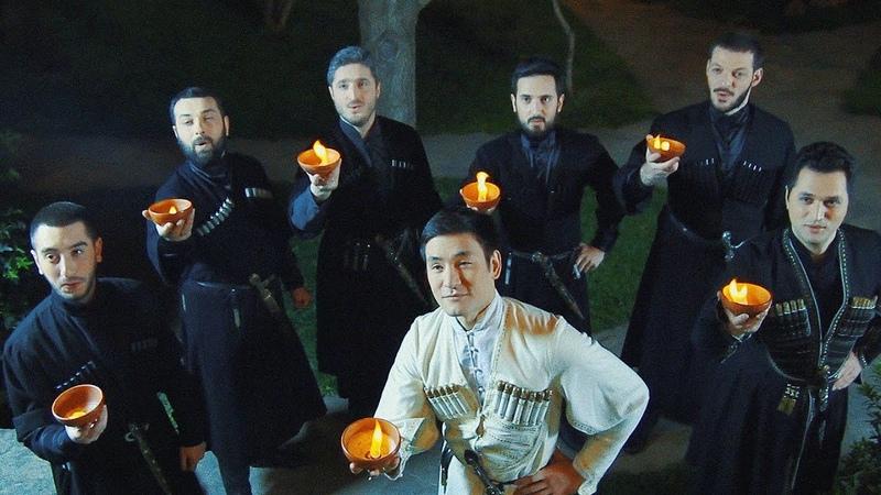 《康定情歌》 Kang Ding Love Song by Geo Folk Tour - 格鲁吉亚复音合唱团翻唱中国传统民歌《2