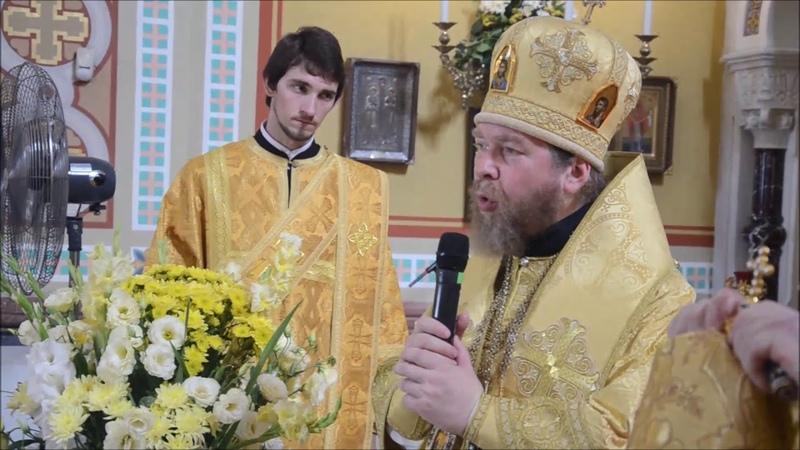 Поздравление Митрополита Лазаря и Митрополита Тихона с праздником Крещения Руси. 2018 год