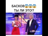 Басков, ты ли это.MP4