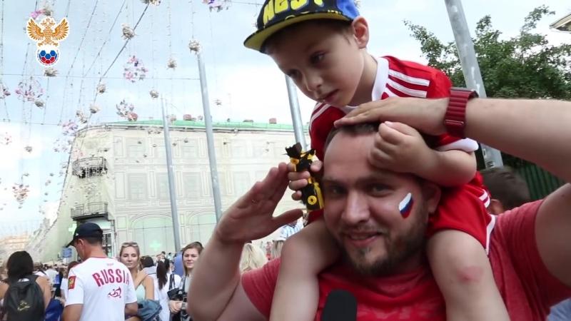 Болельщики «отдали честь» Артёму Дзюбе l РФС ТВ