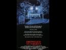 Амитивилль 2 Одержимость Amityville II The Possession 1982