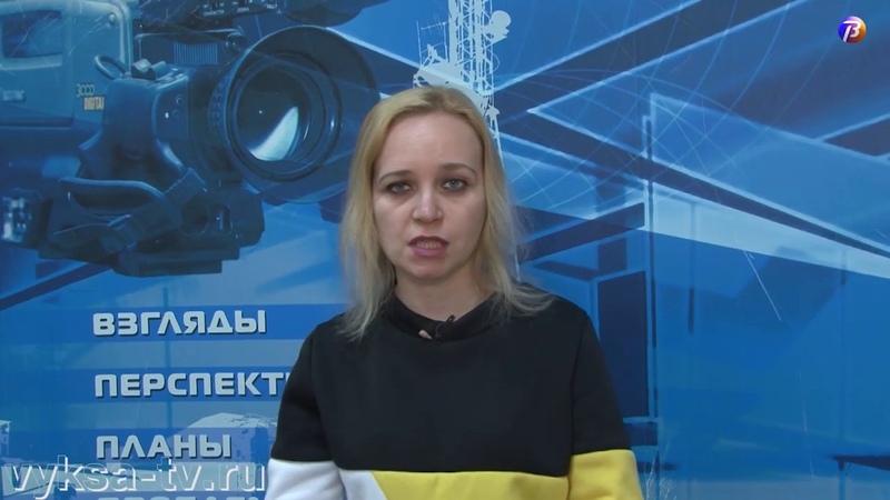 Выкса ТВ О переходе на цифровое телевизионное вещание