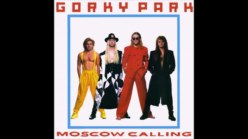 Gorky Park - Moscow Calling (1992) (LP, Russia) [HQ]