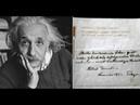 Вот теория счастья Альберта Эйнштейна. Он изложил ее в письме чужому мальчику