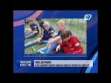 Юные футболисты из Выборга выиграли чемпионат Helsinki Cup