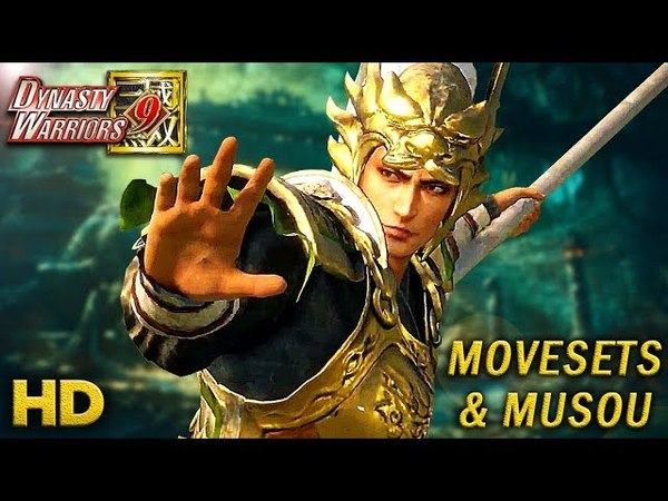 DYNASTY WARRIORS 9 Character Action Trailers Compilation 4 HD 1080p [Musou/Movesets] - 真・三國無双8