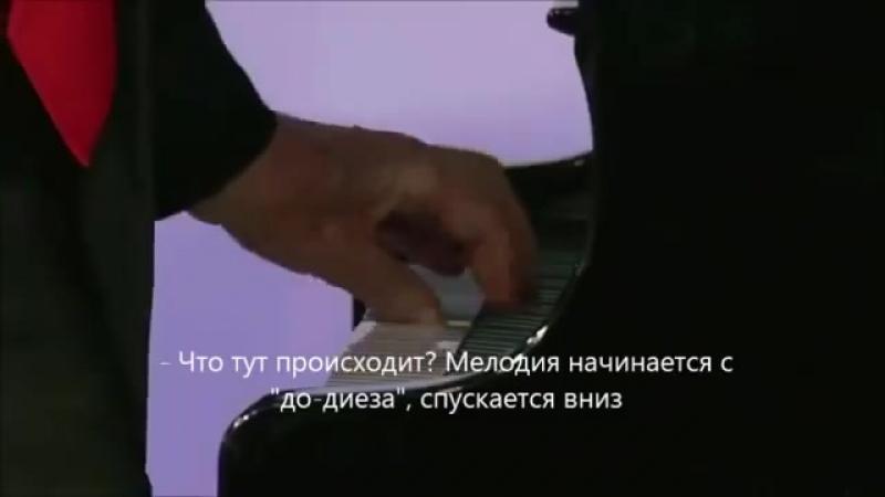 Мастер-класс Бенжамина Зандера (Benjamin Zander)