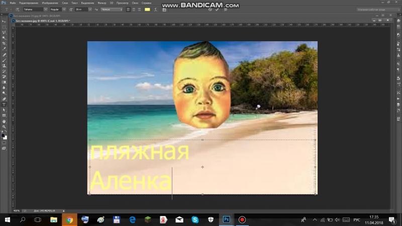 Bandicam 2018-04-11 17-29-49-500.mp4