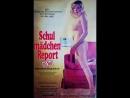 Доклад о школьницах 10 _ Schulmädchen-Report 10. Teil 1976 Германия
