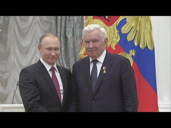 Человек-легенда от Путина вернулся со звездой