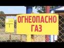 В хуторе Усатова Балка запустили газопровод