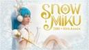 【SNOW MIKU 2019 COSPLAY DANCE】Suki! Yuki! Maji! Magic! (VOEZA)