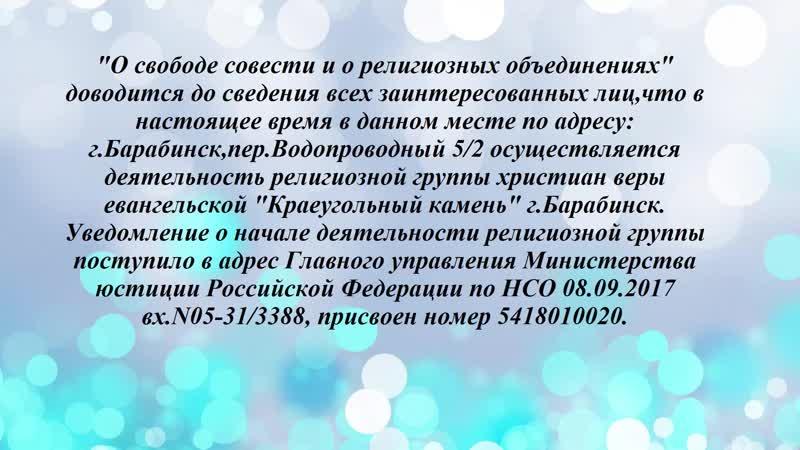 Сотрудничество со Святым Духом пастор Сергей Брусянин 14 10 2018 г