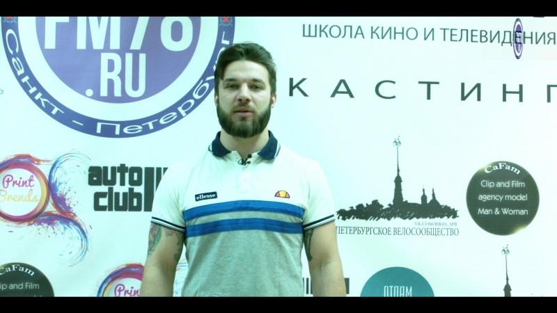 погодаFM78 на среду 25.04 Герман Рыжков