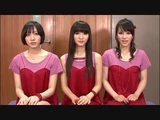 Perfume - love the world + Talk (CDTV 2008.07.20)