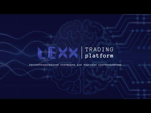 LEXX Traders CLUB stream 88