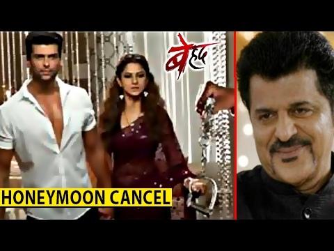 Maya ARRESTED | Arjun Maya's Honeymoon CANCELLED In Beyhadh | बेहद