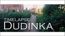 Лето в Дудинке Timelapse 4K