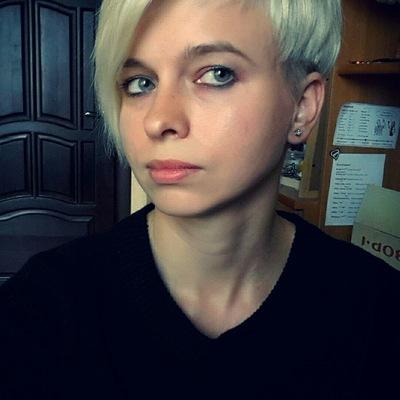 Софья Регонен