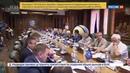 Новости на Россия 24 • Шойгу: РГО выделилит грант на проекты по развитию Сибири