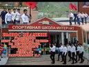 Вынос знамени на мероприятии посвященного памяти Кахриманова М Г в рамках 73-годовщины Победы в ВОв