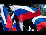 1000 детей исполняют гимн России