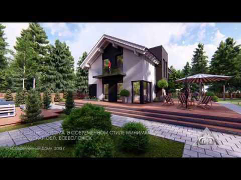 Проект загородного дома во Всеволожске