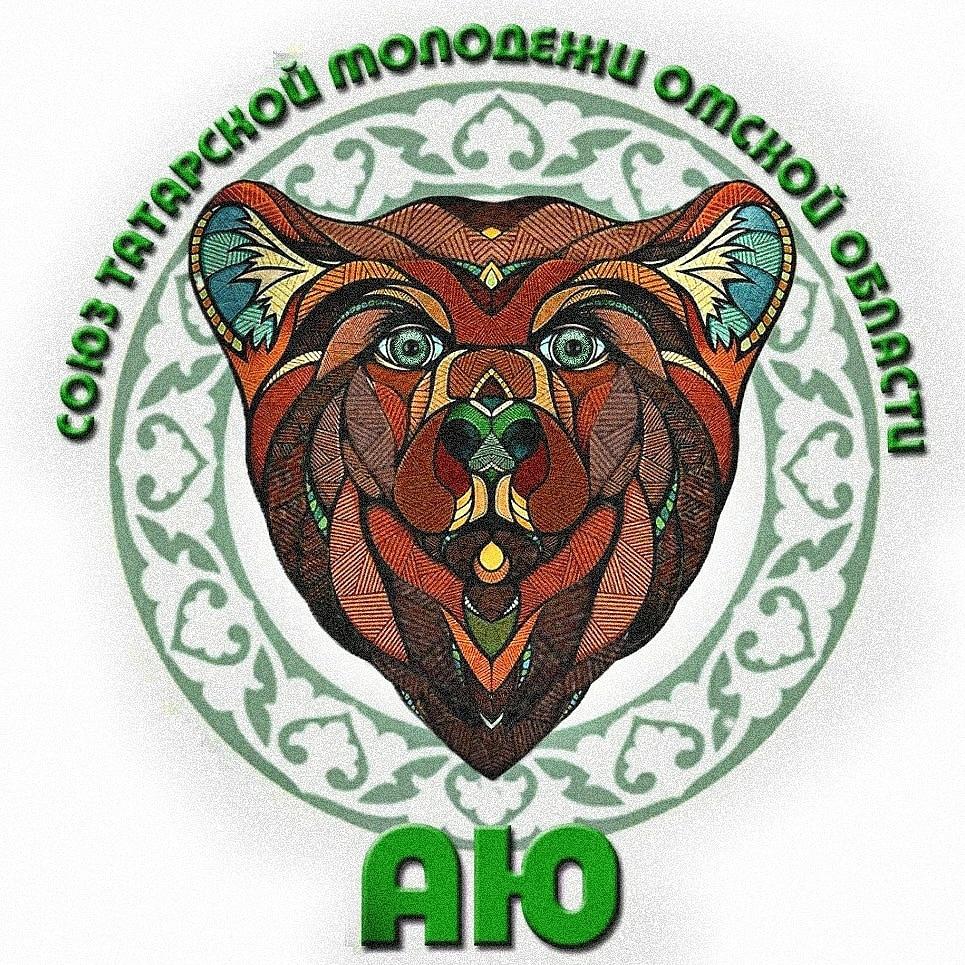Союз татарской молодежи АЮ
