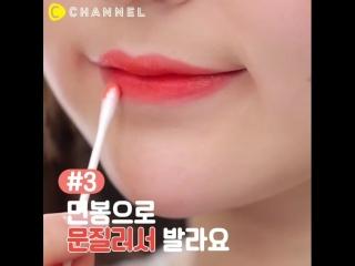Gradient Lips Cchannel
