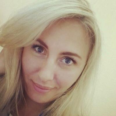 Кристина Бернацкая