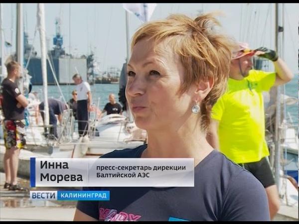 В Калининградской области завершилась вторая инклюзивная парусная регата