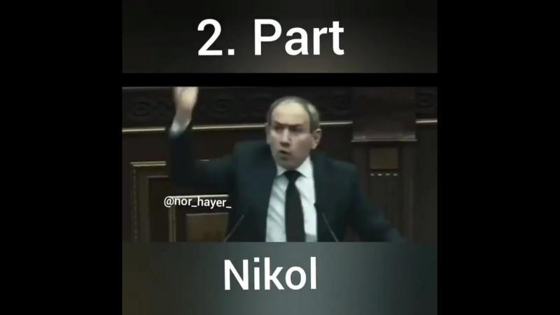 Трейлер нового фильма про Премьер Министра Армении