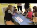 Комплексное развивающее занятие для детей от 1,5 до 2,5. Занятие проходит с мамами