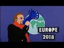 Европейское турне U2