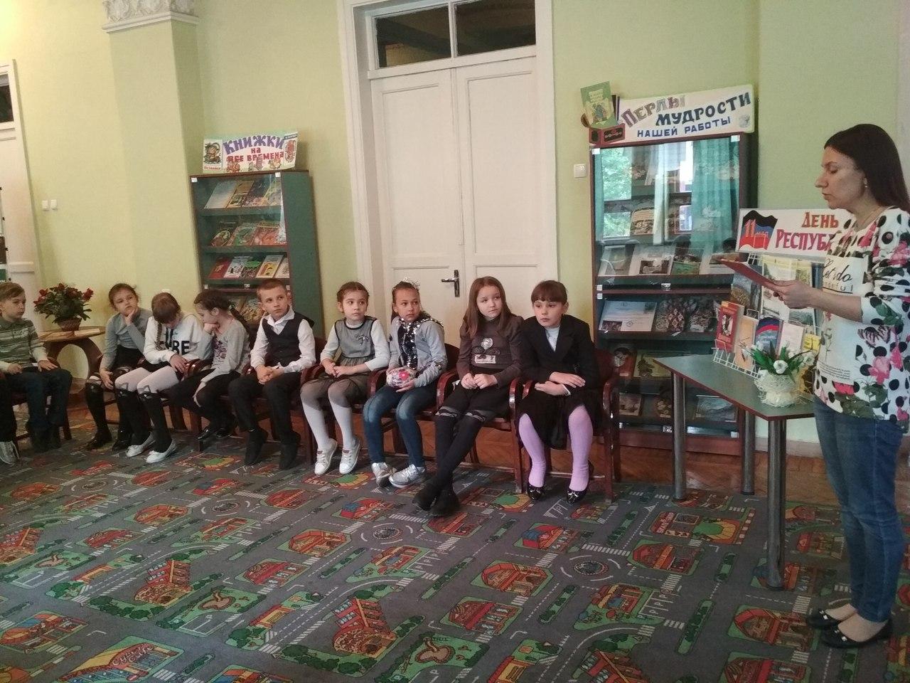 день республики, донецкая республиканская библиотека для детей, отдел обслуживания дошкольников и учащихся 1-4 классов, патриотическое воспитание детей