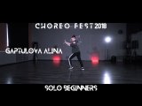 CHOREO FEST | SOLO BEGINNERS | GAPTULOVA ALINA