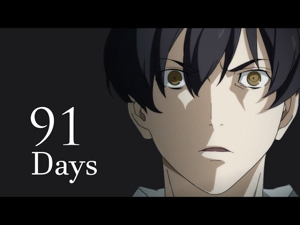 91 DAYS 「AMV」 - END OF ME
