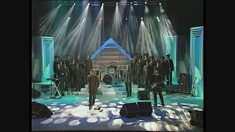 ЛЮБЭ Комбат концерт КОМБАТ 1996
