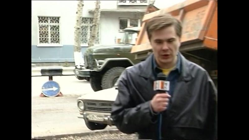 2004 год, Омск. Подкоп под здание ОБЭП