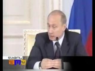 Путин и Буш - уроки английского